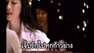 The saddest Thai breakup song.