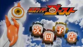 Jikai! Kamen Rider Ghost ~EP 34~ RAW