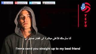 Yelawolf - Best Friend ft. Eminem مترجمة