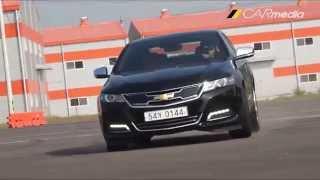 [카미디어] 쉐보레 임팔라 3.6 맥가이버 시승 [CarMedia] Chevrolet Impala 3.6 Review