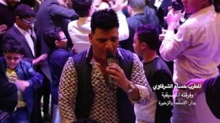 المطرب حسام الشرقاوى وفرقته الموسيقه بدار الاسلحه والذخيره فرحة عائلة مبروك