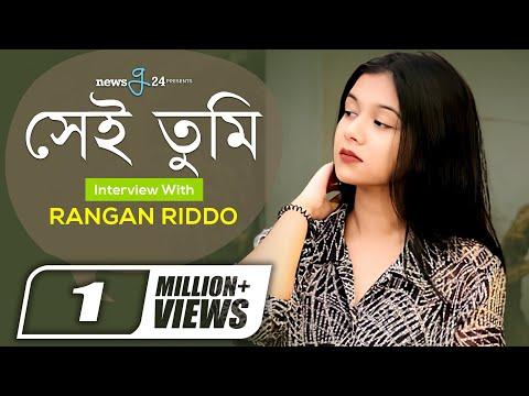 Xxx Mp4 সেই তুমি Cover By Rangan Riddo LRB Newsg24 3gp Sex