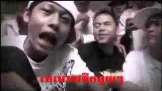 Kdeb _Sora With Khmer LYRICS Khmer Rap cambodia rap