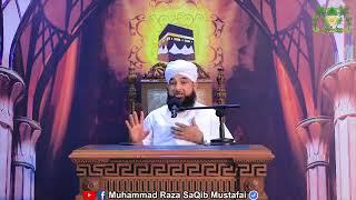 ISLAM me patharon se Muhabbat © Raza Saqib Mustafai   New Bayan