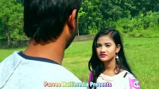 Amar Sona Bondhu Re by Sujon & Kobita HD Bangla 2017