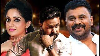 Thilakkam Malayalam Movie  | Dileep Super Hit Full Movies | Comedy Movie | Malayalam Full Movie