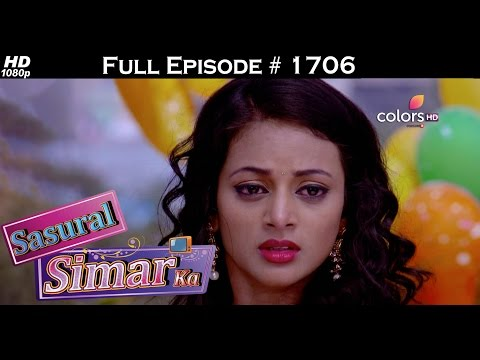 Sasural Simar Ka - 11th January 2017 - ससुराल सिमर का - Full Episode
