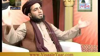 Dars e Qasida Burdah( 22nd Ramadan,Program-22)With Allama Shahzad Mujaddidi At Qtv.By Visaal