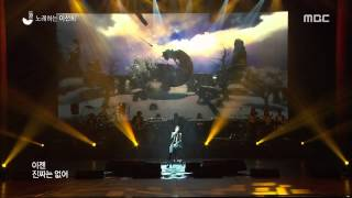 2014 이선희 30주년 콘서트