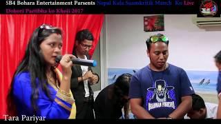 ब्याटल राउण्ड २ लोक-दोहोरी प्रतिभाको खोज २०१७ दुबाई