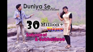 Duniyase Tujhko Churake... By Satyajeet & Subhashree