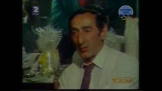 Predrag Preza Milinkovic (1933-1998)