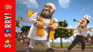So Sorry   Gujarat Ka Tug  Of War