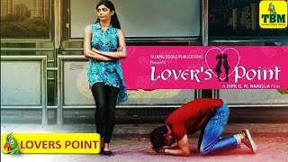 LOVERS POINT - Short Film | First Dating Kiss | TBM