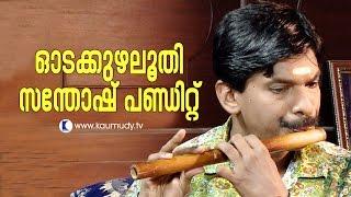 Santhosh Pandit playing flute well