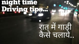 Night time driving tips|lesson 15|Learn car driving in Hindi for beginners