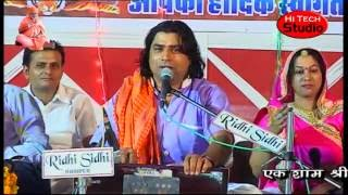 Jugal Bandi Bhajan | Shyam Paliwal & Asha Vaishnav & Ashok Prajapat  !!  Bheruji Bhajan
