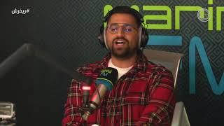 ضيف برنامج #ريفرش | الشاعر سلمان بن خالد مع علي نجم MarinaFM 90.4
