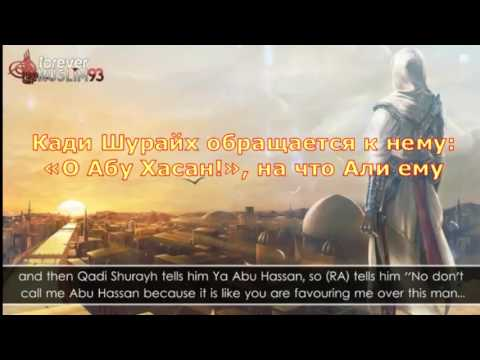 Ali, imam ali (türkçe dublaj), video, movie, cinema, video, tv series, tv show, upload video, new movie
