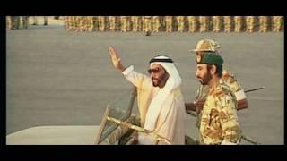 اغنية العهد القديم ..اهداء من الفنانة احلام الى دولة الامارات حكومةً وشعباً