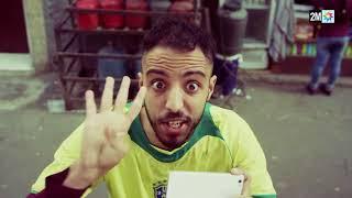 برامج رمضان: الحلقة 22: ولاد علي - Episode 22