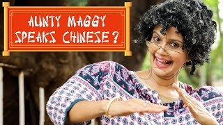 Indian girl gets mistaken for chinese in 'The Taste Of Chinese Maggy'