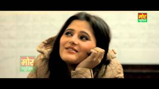 Desi Jamidar || Latest Haryanvi Song 2016 || Hit Haryanvi Song || Mor Haryanvi