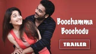 Boochamma Boochodu Theatrical Trailer - Sivaji, Kainaz Motiwala, Brahmanandam