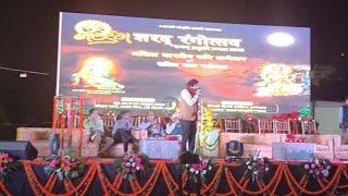 अखिल भारतीय कवि सम्मेलन एव ललित कला उत्सव #cp
