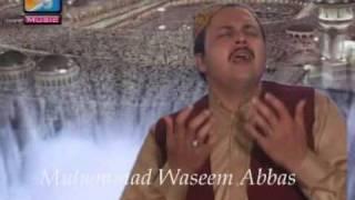 WAH KYA JOOD O KARAM / HAFIZ WASEEM ABBAS BY SAMEER