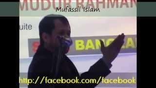 Dr. Mufassil Hossain