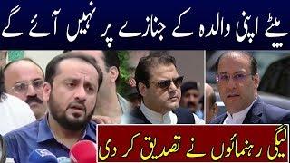 Hassan And Husain Nawaz Will Not Be in Kulsoom Nawaz Funeral