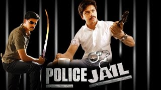 Police Jail - Dubbed Hindi Movies 2016 Full Movie HD l Srikanth,Sonia Agarwal.