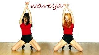 Waveya _ Nicki Minaj _ Only_Truffle butter dance