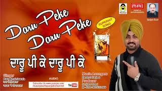 Daru Peke,Daru Peke / Full Audio Song with Lyrics/Kaka Bhainiya Walla/MUSIC PEARLS