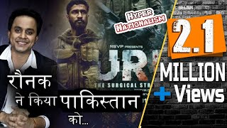 URI Film   Surgical Strike   RJ Raunac   Bauaa   2019