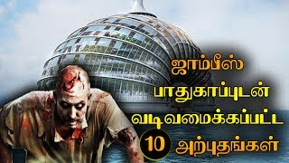 10 Zombie Proof Houses in The World!