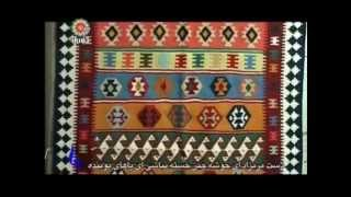 Iran: Nomadic Tribes -- Ghashghaei Song  ایران: ترانه ایل قشقایی