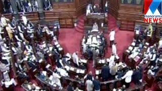 Parliament heated up  today with Mamatha Banarjee  delayed plain landing   | Manorama News