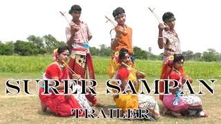 Surer Sampan (Trailer)