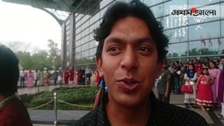 পুরস্কার পেলে ভাল লাগবে (  মেরিল–প্রথম আলো পুরস্কার ২০১৬ )