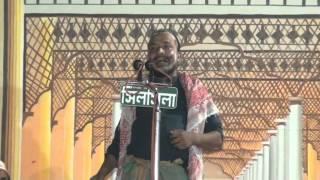Ancholik Boktobbo | Sylheti Shatkora | Annoor Program 2016