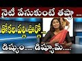 Swathi naidu A bout Discussion On Variety Rules At Thokalapally Village|Publictalktv