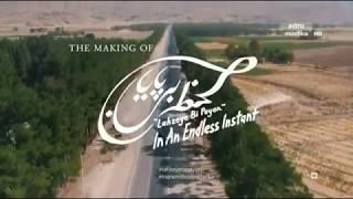 Disebalik Tabir Janji Zehan (The Making of Lahzeye Bi Payan)