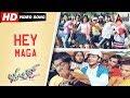 Jhossh | Hey Maga | Kannada Video Song | Rakesh Adiga | Nithya Menen | Kannada