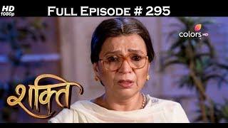 Shakti - 11th July 2017 - शक्ति - Full Episode (HD)