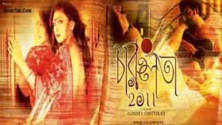 Charulata 2011 song noyon tomare