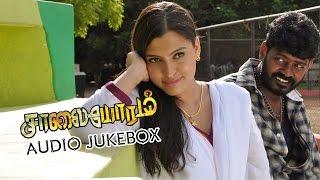 Saalaiyoram Juke Box | Tamil Film | Sethuram | Moorthykannan.