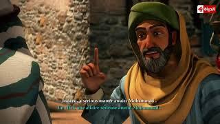 مسلسل حبيب الله - الحلقة السادسة - رمضان 2016 | Habyb Allah - Cartoon - Ep 06