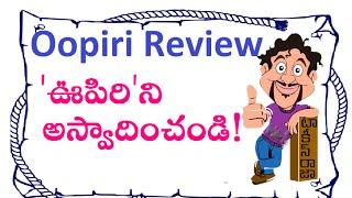Oopiri Telugu Movie Review   Nagarjuna   Karthi   Tamanna   Thozha Tamil   Maruthi Talkies Review